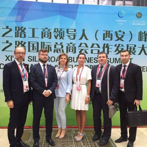 Деловой форум в Китае