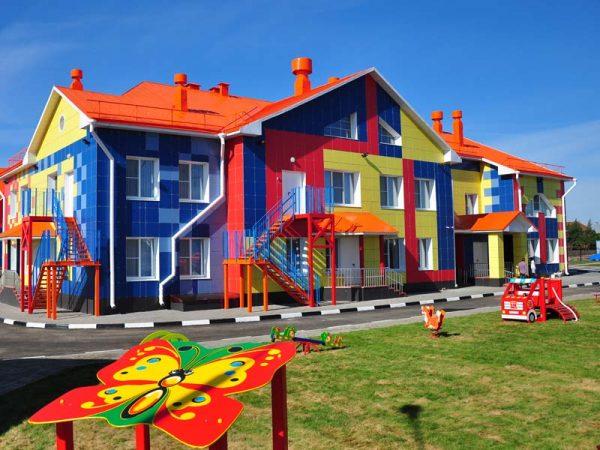Детский сад в Новой Зеландии
