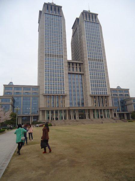 Фуданьский Университет (Фудань)