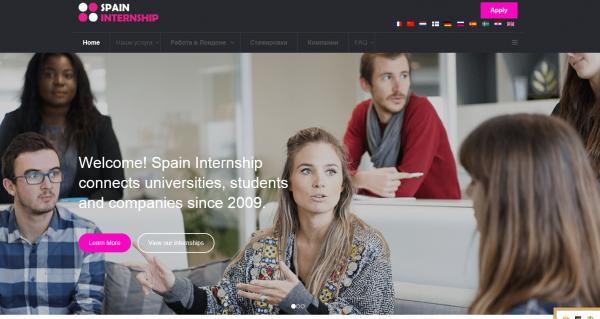 Скриншот сайта Spain Internship