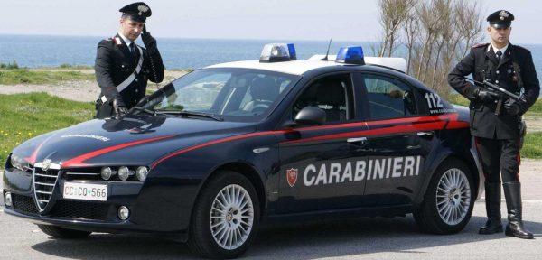 Итальянские полицейские