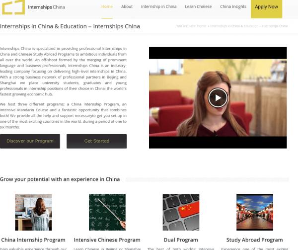 Скриншот сайта Internship China