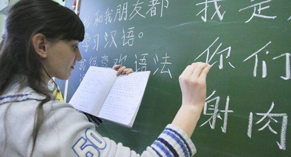 Девушка учит китайский