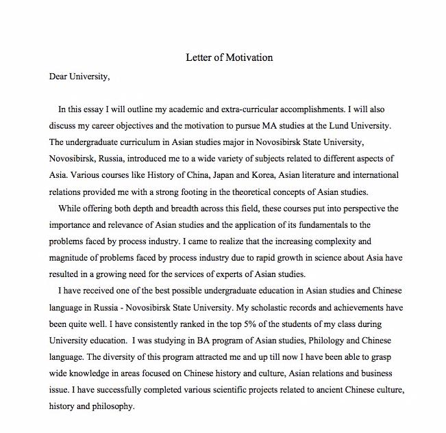 Служебное письмо оформление