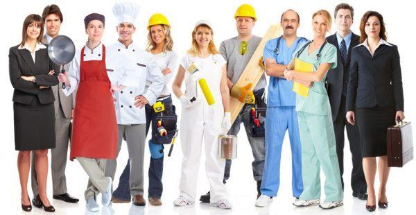Наёмные работники