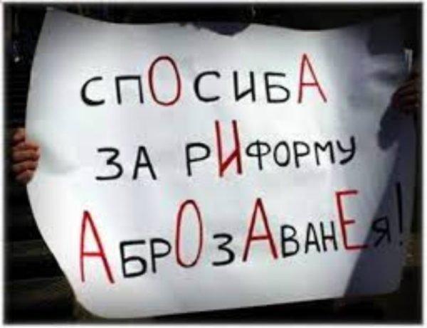 Плакат с надписью
