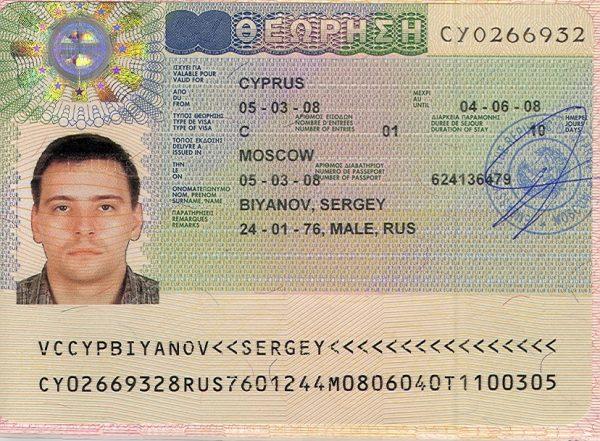 Виза Республики Кипр