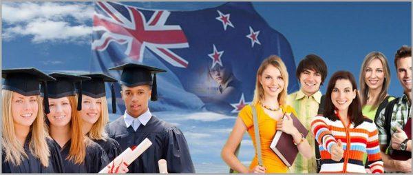 Новозеландские студенты