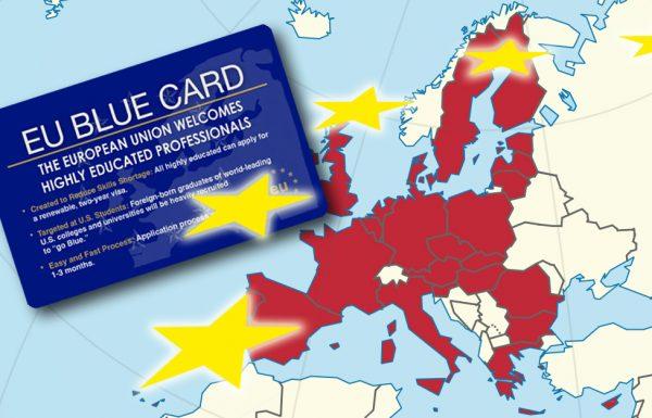 Синяя карта ЕС