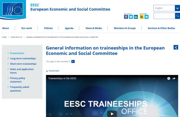 Скриншот сайта комитета Евросоюза
