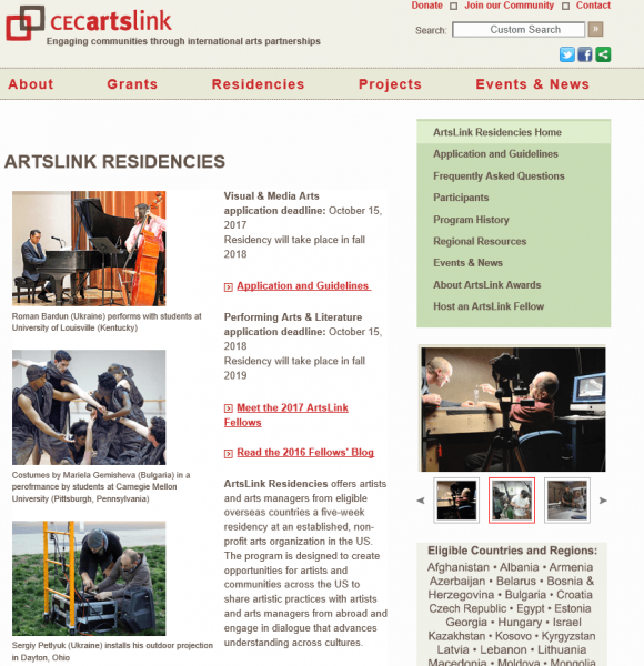 Скриншот сайта ArtsLink Five