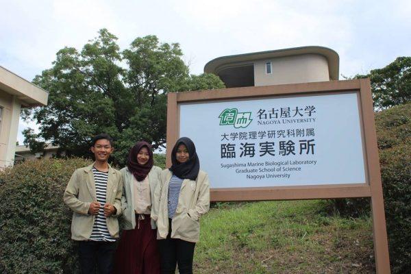 Студенты университета Нагойя