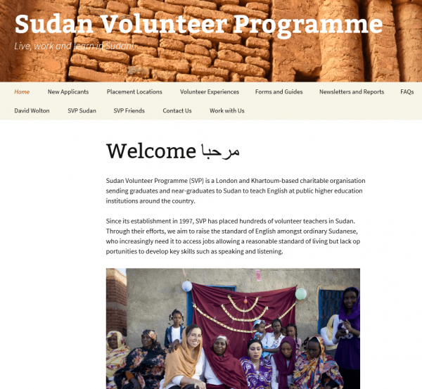 Скриншот сайта Sudan Volunteers