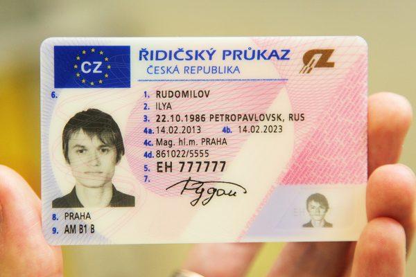 Трудовая карточка в Чехии