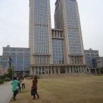 Университет Фудань