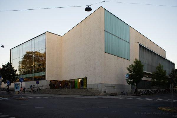 Университет в Турку