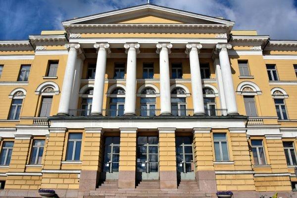 Университет в Хельсинки