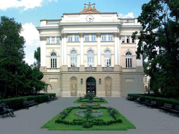 Варшавский университет социальных и гуманитарных наук