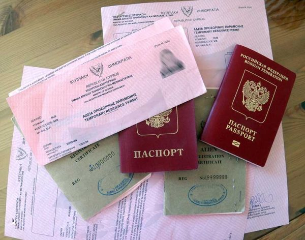 Паспорта РФ и ВНЖ Кипра