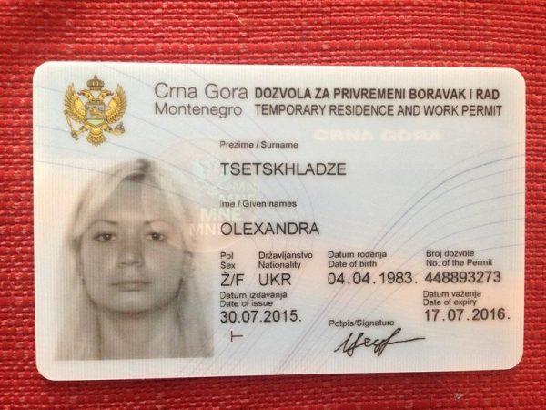 Разрешение на проживание и работу в Черногории