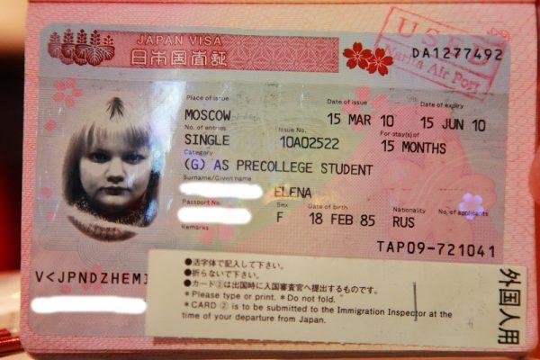 Японская студенческая виза