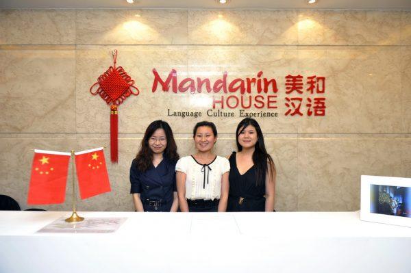 Языковая школа Mandarin House