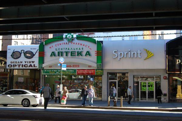 Аптека в Бруклине