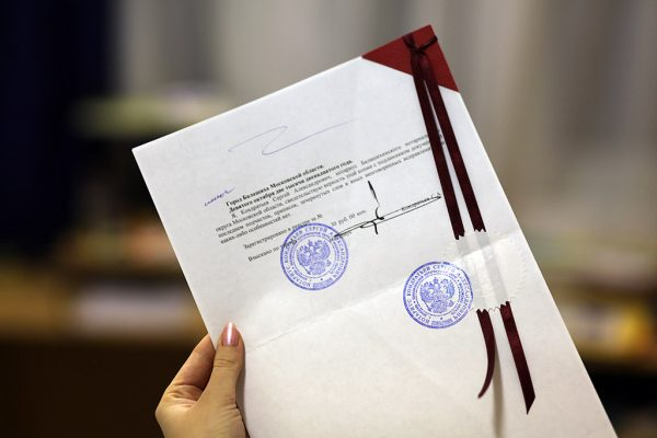 Документ с печатью нотариуса
