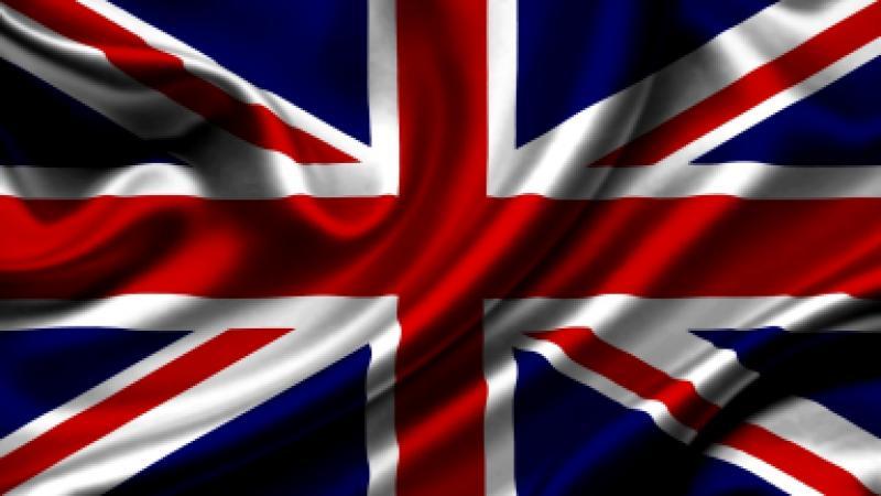 Зарплаты в Великобритании