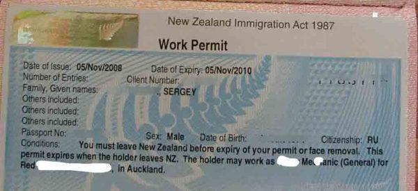 Разрешение на работу в Новой Зеландии