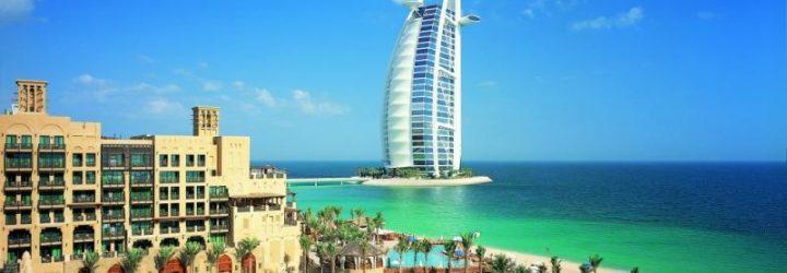 Вид на Персидский залив в Дубае