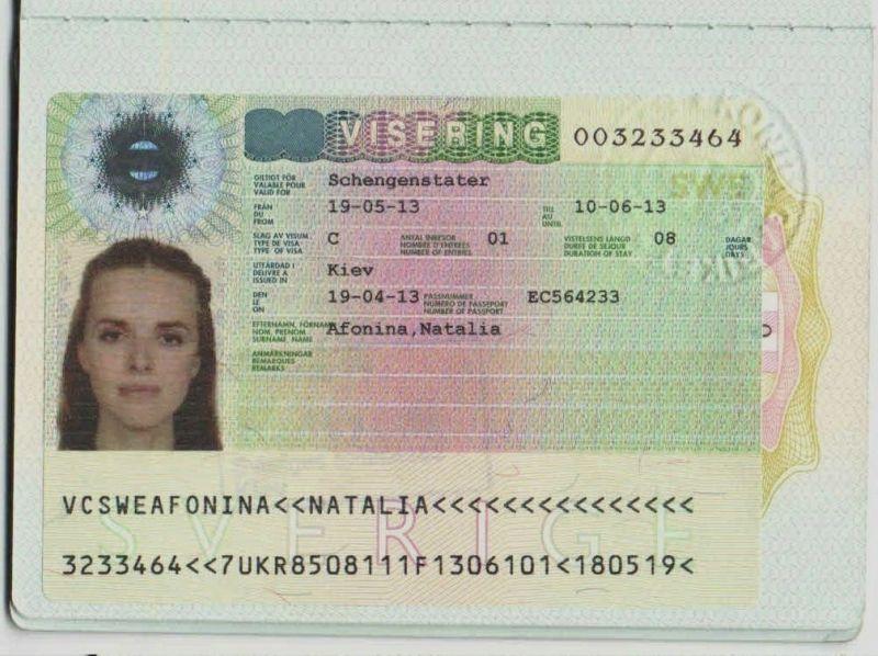 пенопластовую швеция фото виза без
