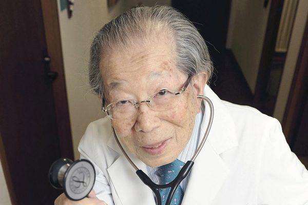 Японский врач
