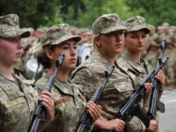 Женщины в украинской армии