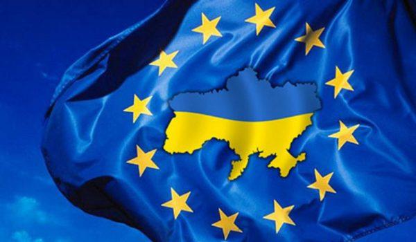 Украина на фоне флага ЕС