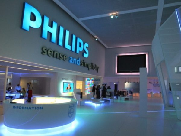 Филиал компании Philips в Венгрии
