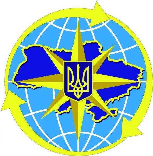 Герб Государственной миграционной службы