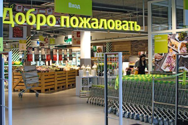 Вход в супермаркет «Виктория»
