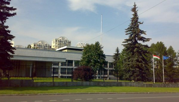 Представительство Венгрии в Москве