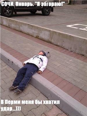 Ребёнок лежит на тротуаре