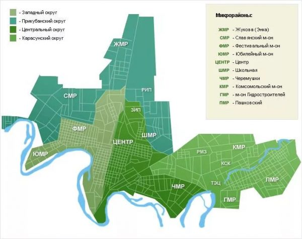 Карта Краснодара с микрорайонами