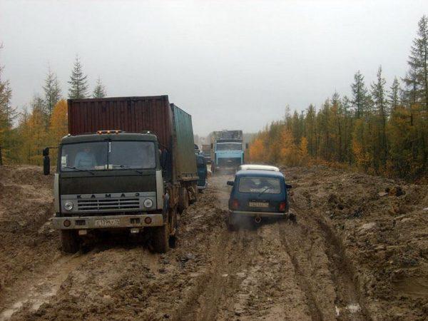 Российская дорога в Сибири