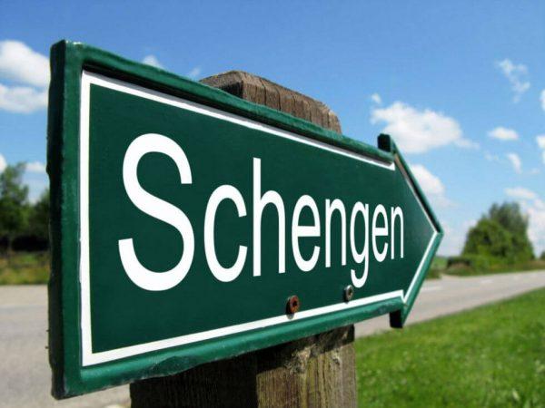 Указатель «Шенген»