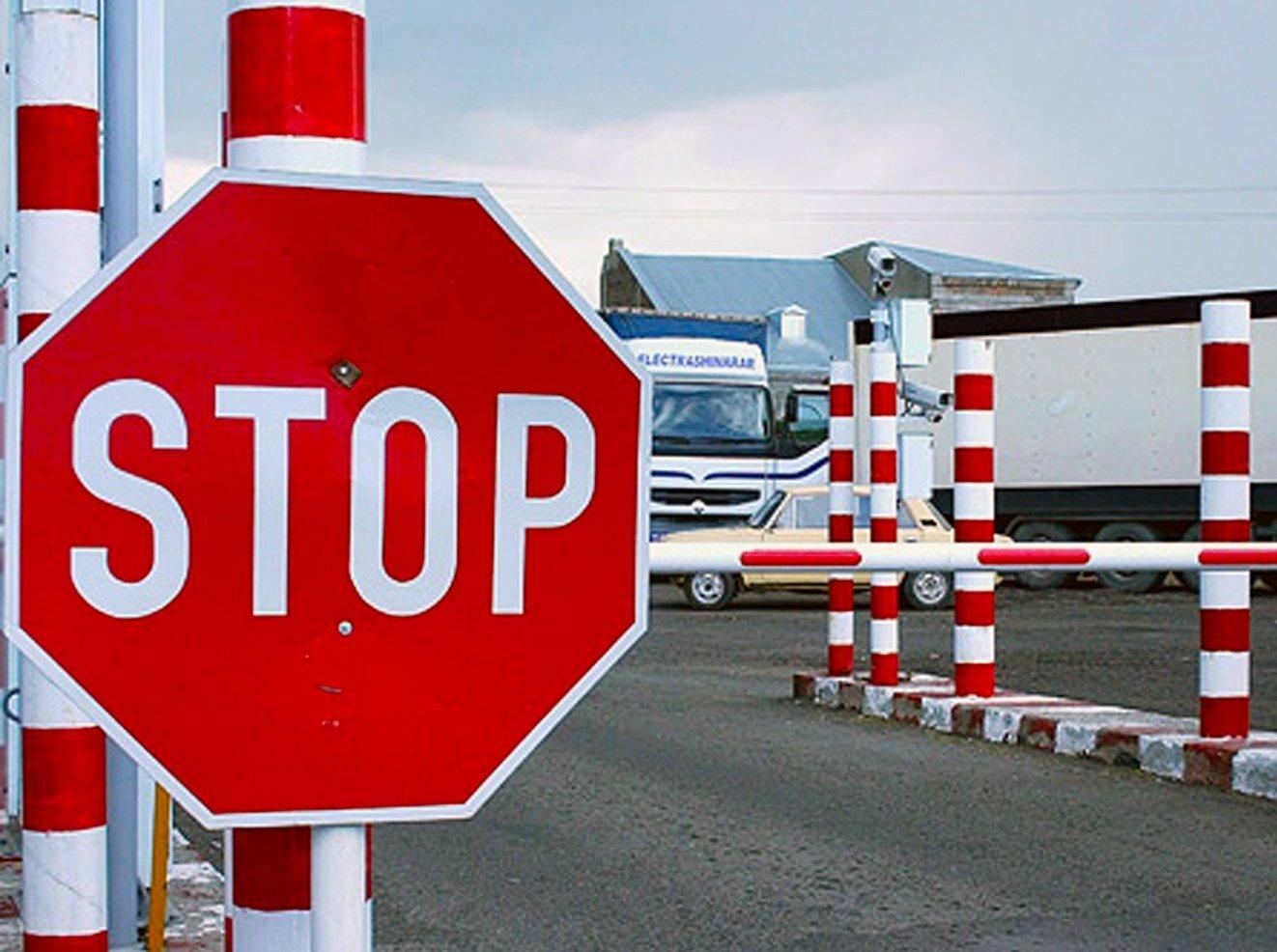 Как проверить наличие запрета на въезд в Россию