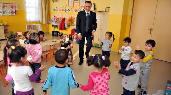 Турецкий педагог и дети