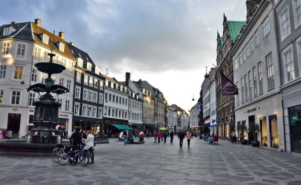 улица Копенгагена