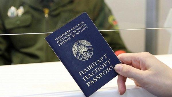 Заграничный паспорт гражданина РБ