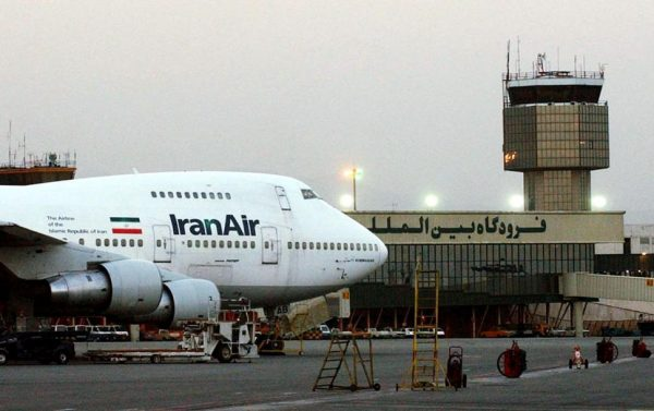 Аэропорт Тегерана