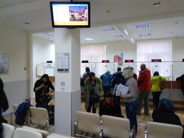 Зал визового центра