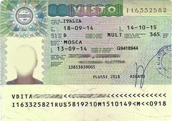 Паспорт с визой категории D